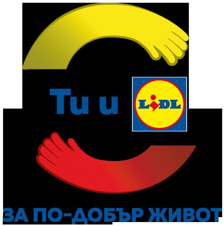 us4bg-logo