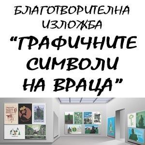 gallery-nav